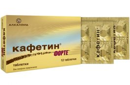 caffetin® – Производот на способните иноватори од Југословенската ера е најдоброто наследство за денешните акционери во Алкалоид