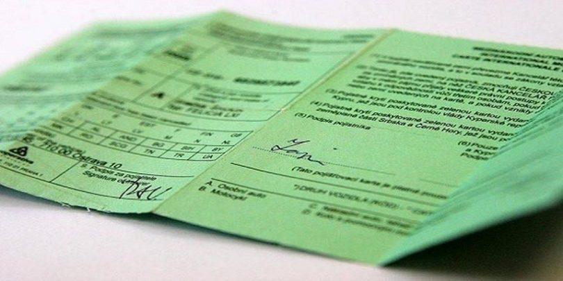 Имаше незванични најави за укинување на зелениот картон, но испадна дека е најскап во регионот