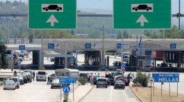 Кои се најновите измени за влез во Грција за нашите државјани пропишани од МВР?