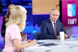Путин откри која вакцина ја примил