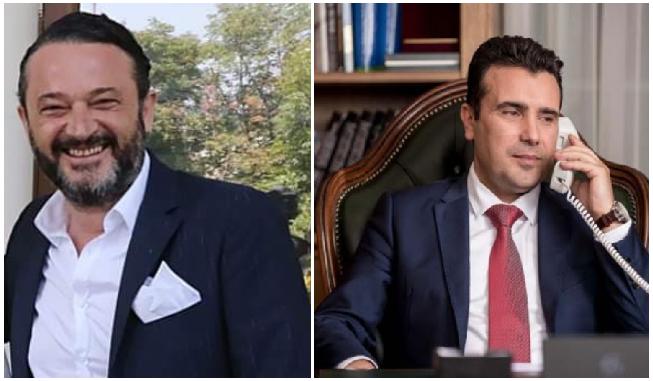 Нов играч во банкарскиот сектор во Македонија?