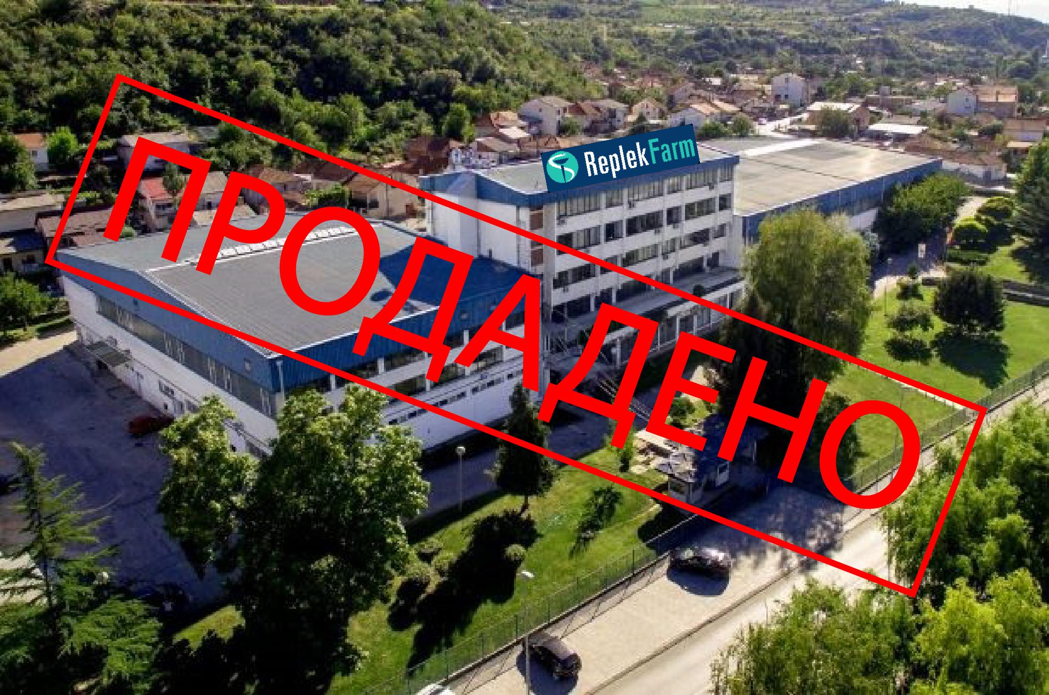 Светски фармацевтски гигант ќе го купи Реплек АД Скопје?!
